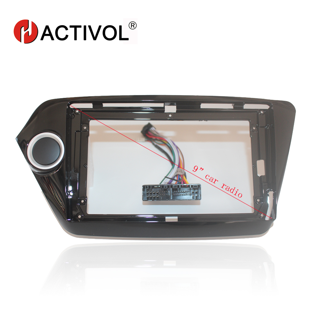 HACTIVOL 2 Din Car Radio face plate Frame for KIA K2 Rio 2011 2016 Car DVD GPS Navi Player panel dash mount kit car accessories