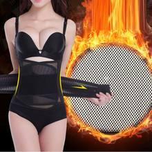 57fcaa544bba5 Waist Trainer Women Hot Body Shapers Corset Slimming Belt Shaper Modeling  Strap Belt Shapewear 2018 cinta