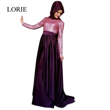 2016 Purple Hijab Long Dress Abaya Kaftan Sparkly Sequins Muslim Long Sleeve Evening Dresses Vestidos De Festa Longo Prom Gowns