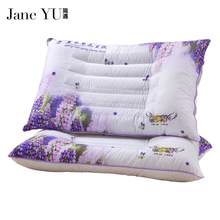 JaneYU Filling Lavender/Cassia seed/Jasmine Flower/Rose/Buckwheat 12 Colors Fashion Health Physiotherapy Pillow