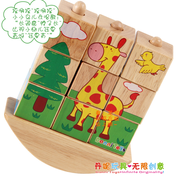 Candice guo! hot sale Danni toys colorful educational wooden toy blocks cube wood block matching game 1 set  цены