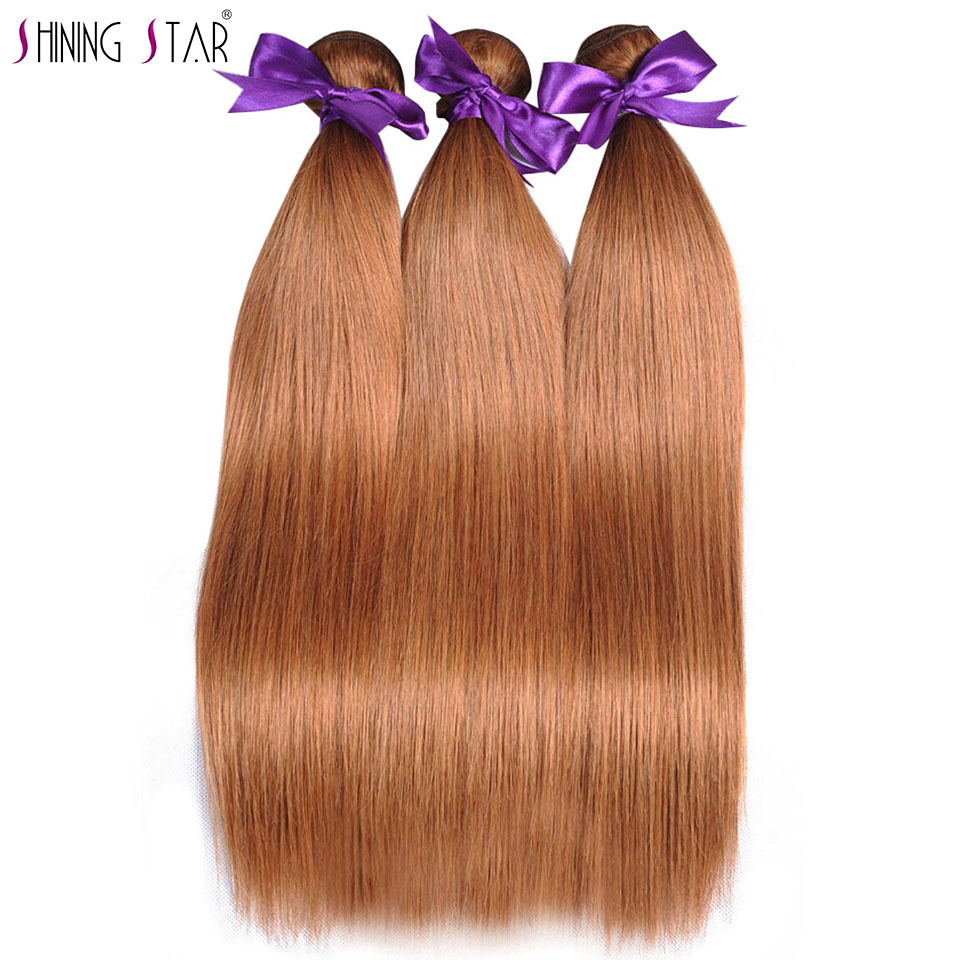 Gold Blonde 3 Bundles Brazilian Straight Human Hair Color 30 Hair Weave 10 26 Inches Deals