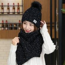 Sombreros de invierno con bufanda para mujer, gorro de terciopelo, gorro de bola de lana cálido, casquillos de orejeras de punto, conjunto de 2, 2019