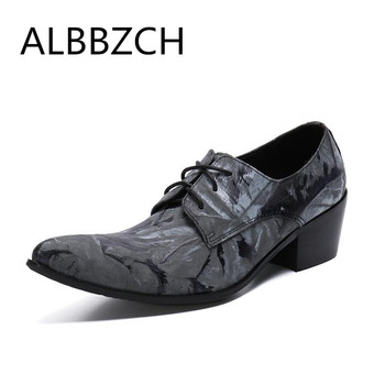 New Retro Print Leather Men Shoes High Heels Career Work Show Height Increase Shoes Men's Masquerade Party Shoes Plus Size 37-46