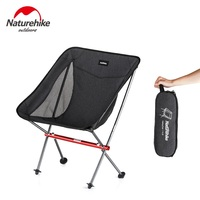 NatureHike Chair Portable folding moon Chair Camping Hiking Gardening Barbecue chair Folding Stool art sketch chair