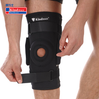 Kindmax Healthcare Knee Support Football Basketball Volleyball Knee Pads