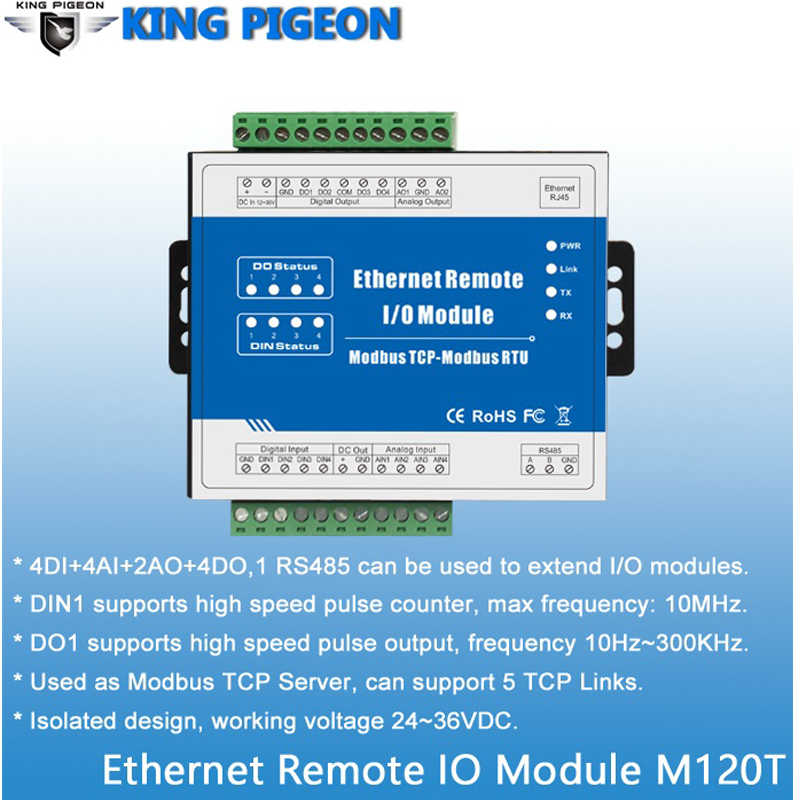 Modbus TCP to Modbus RTU Remote IO Module Data Acquisition isolated designed with Sink output M120T