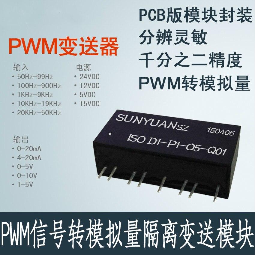 Signal PWM PWM au convertisseur d'émetteur isolé PWM à puce unique analogique