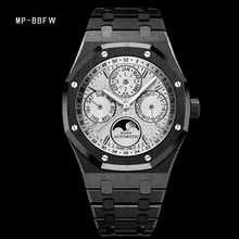 DIDUN Automatic Watches Men Mechanical Watch Top Luxury Brand Male Moon Phase Diving Calendar Wristwatch Waterproof