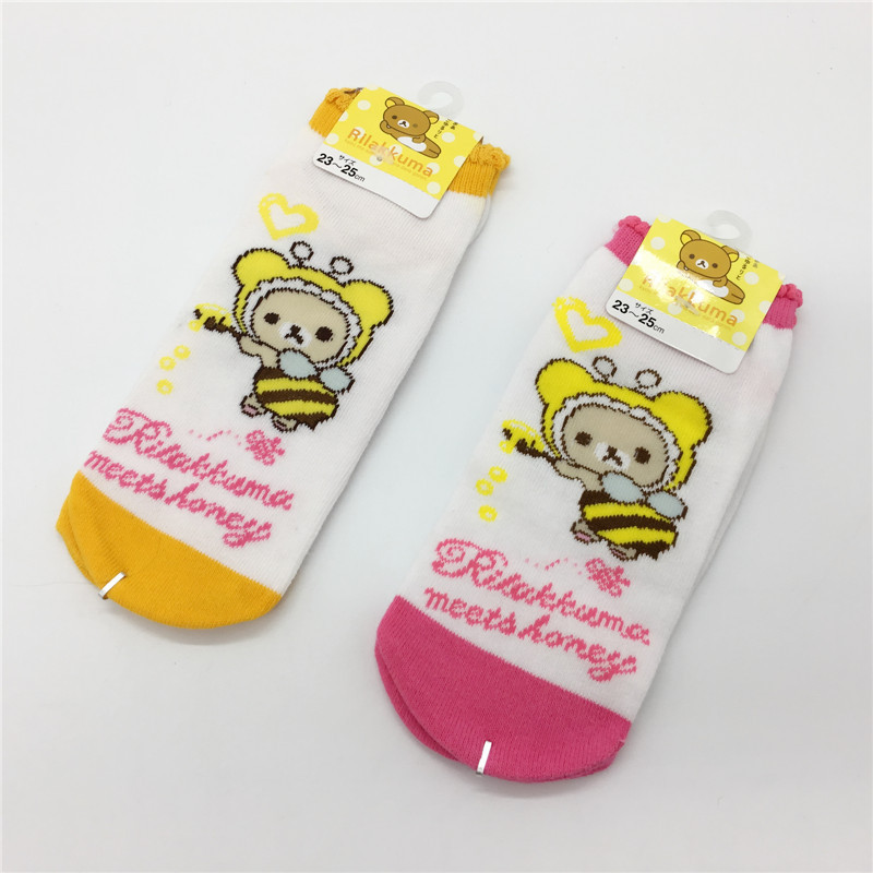 Women's Socks & Hosiery Rapture Cartoon Rilakkuma Printed Socks Bee Cute Funny Novelty Happy Meet Honey Women Cotton Sock White Soft Comfort Calcetines Cortos Underwear & Sleepwears