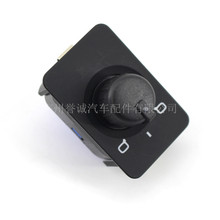 цена на High Quality For Audi A6 c5 1998-2005 Rearview Mirror Switch Knob Reversing mirror control switch  OE: 4B1 959 565 A