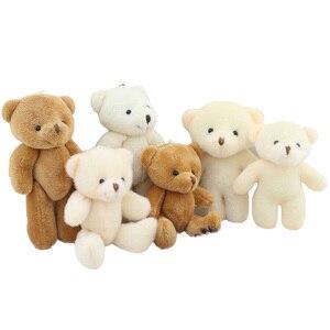 12PCS Rice white Mini Teddy Be