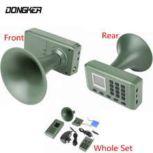 Открытый Охота Decoy реалистичные птиц звуки Caller Mp3 плеер Smart 200 м передачи аудио плеер Динамик погрузчик Усилитель