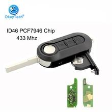 OkeyTech 車リモートキー Fob Fsk 433 Mhz ID46 PCF7946 チップフィアット 500 Grande Punto 2010 2017 3 ボタン