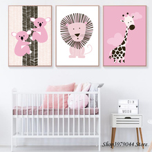 Nordic Poster Cartoon Animal Pink Zebra Wall Art Canvas Painting Giraffe Posters And Prints Baby Room Decoration Unframed