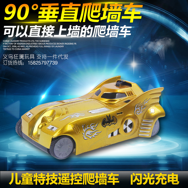 2018 remote control car toy Climbing wall car Glass wall stunt game Childrens electric toy car ...