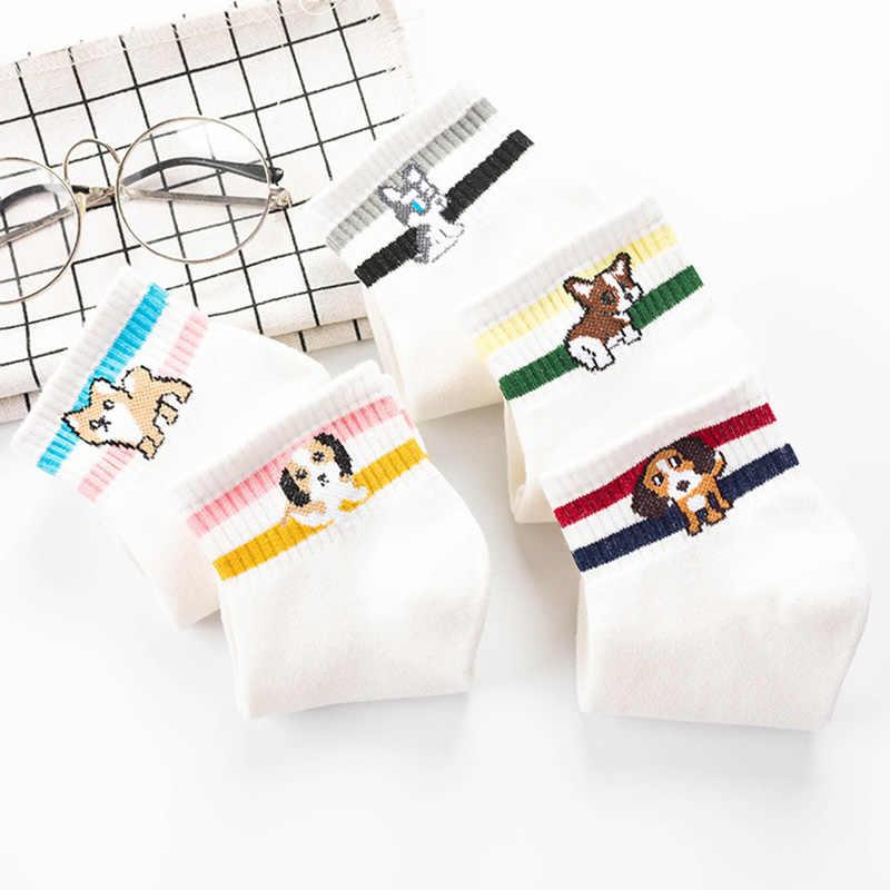 [COSPLACOOL] Japon Pug Köpek komik çoraplar Sevimli Hayvan Karikatür Ayak Bileği Çorap Harajuku Şerit Yaratıcı Yeni Calcetines Mujer Sokken