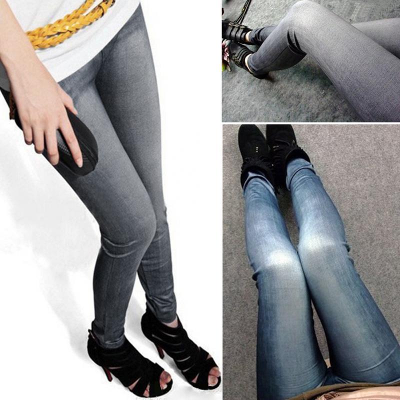 Wild Denim Jeans Leggings