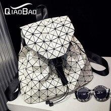 QIAOBAO Известная марка женщины кожа рюкзак универсальный улучшенный Моды рюкзаки для леди