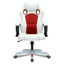 Офисный стул для отдыха Бытовая эргономичная, игровая офисная кресло вращающееся компьютерное кресло сиденье Cadeira Gamer Silla Oficina табурет