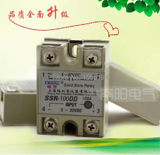 Single phase DC solid state relay SSR-100DD DC control DC 100A free shipping 2pc 100a industrial single phase ac dc ac single phase solid state relay 100a zyg d48100 dc control ac 100a