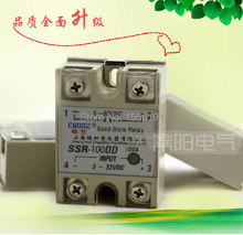 Single phase DC solid state relay SSR-100DD DC control DC 100A Free shipping
