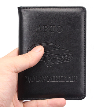 2020 PU Leather Cover for Auto Documents Driver's Licence Covers Business Card Holders Travelling Purse Auto-documents ABTO - discount item  21% OFF Wallets & Holders