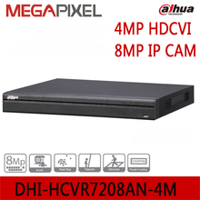 cctv camera ip surveillance video recorder nvr 8ch Dahua HDCVI 4mp Camcorder CVR7208AN-4M H.264  ipc 8mp CVBS dvr 4K