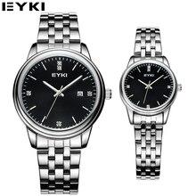 Casais Assistir Hardlex EYKI Preto Resistente À Água Calendário Relógio Dos Homens Marca de Alta Qualidade Pacote de Caixa de Presente EET8855 Orologio Uomo