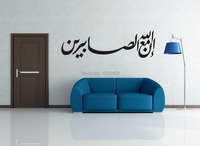 Y060 FREE SHIPPING islamic product Muslim art , Allahu Akbar , Islamic Calligraphy Wall sticker  home decor for living room