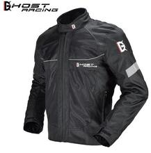 все цены на Motorcycle Jacket Motorbike Racing Jacket Moto Windproof Autumn Winter Motorcycle Protection Clothing Body Protector Armor онлайн