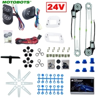 MOTOBOTS Universal Truck Bus 2 Doors Electric Power Window Kits 3pcs/Set Switches & Wire Harness DC24V #CA3744