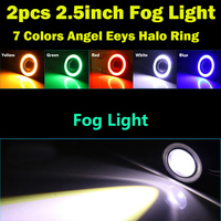 2X 2.5 inch 64mm 3200Lm Round LED Projector Fog Light with COB Angel Eyes Halo Ring White/Green/Amber/Blue/Pink/Red Car Auto 12V