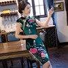 Summer New High Quality Chinese Traditional Dress Sexy Green Qipao Fashion Short Cheongsam Oriental Evening Dress