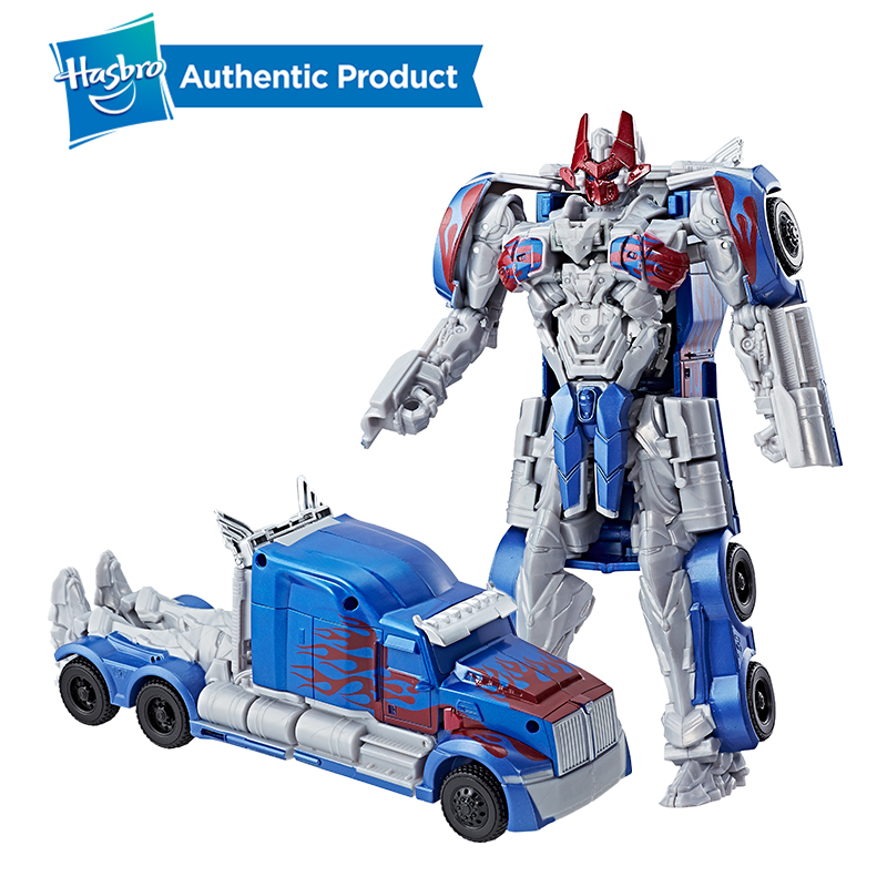 Hasbro Transformers The Last Knight Knight Armor Turbo Changer Optimus Prime Ratchet Autobots Model Toys 8 Inches Ages 6 and upHasbro Transformers The Last Knight Knight Armor Turbo Changer Optimus Prime Ratchet Autobots Model Toys 8 Inches Ages 6 and up