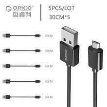 Orico micro usb 2.0 зарядка кабель для передачи данных длиной 30 см * 5 для смартфонов для samsung xiaomi lg android phone 5 шт./lot-(ADC-S4)