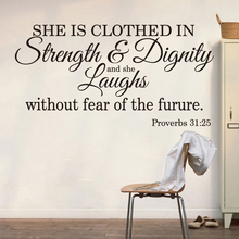 Proverbs 31:25 She Is Clothed in Strength and Dignity Wall Sticker Bedroom Bible Verse Quote Wall Decal Girl Room Vinyl Decor human dignity