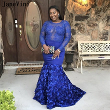 b0ded77a157e7 Mermaid Prom Dress for Black Girls Promotion-Shop for Promotional ...