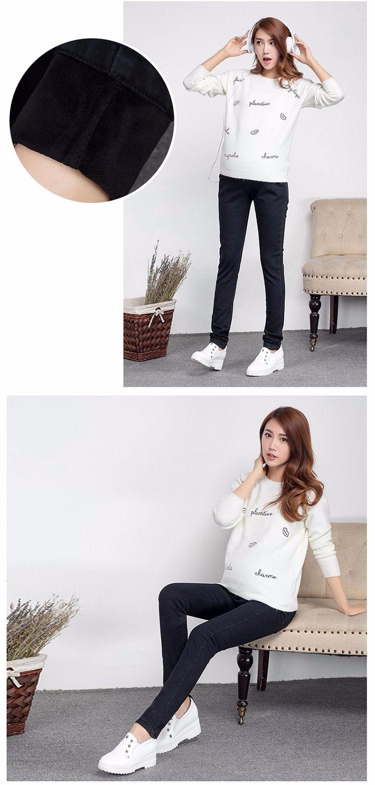 pregnant jeans (3)