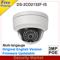 Original International version DS-2CD2132F-IS 3MP Fixed Dome Network CCTV IP Audio SD card slot Camera DS-2CD2132F-IS