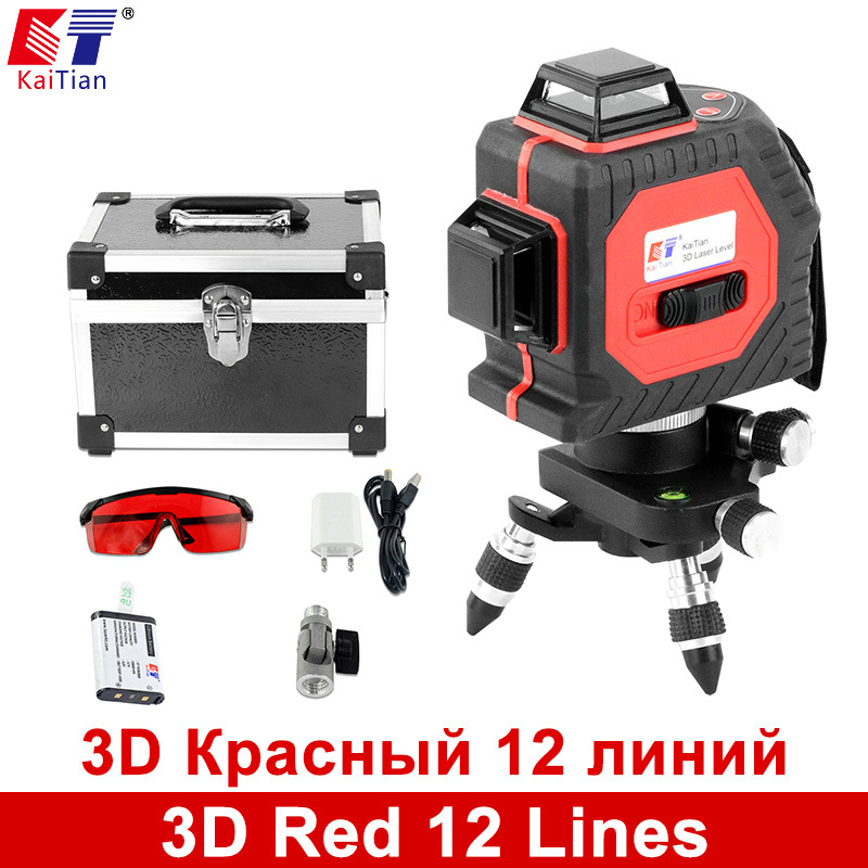 KaiTian 3D Laser Levels Battery 650nm 12 Lines Cross Level with Slash Function and Self Leveling 360 Rotary Red Laser Beam Tools free shipping laser marker lazer level 360 rotary self leveling tools 3 lines