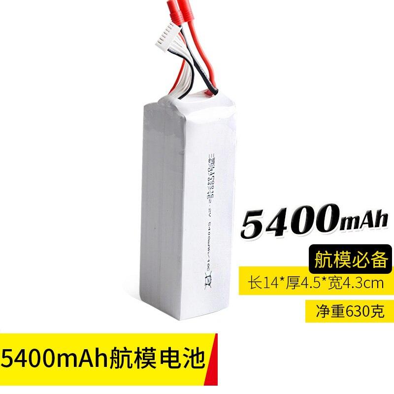 1 шт. 22.2 В 5400 мАч 6 S Li-Po аккумулятор для самолетов автомобилей и лодка