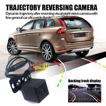 Траектория камера заднего вида Динамического траектории после реверса визуальный камера ночного видения с линии целом автомобиль ультра широкоугольный