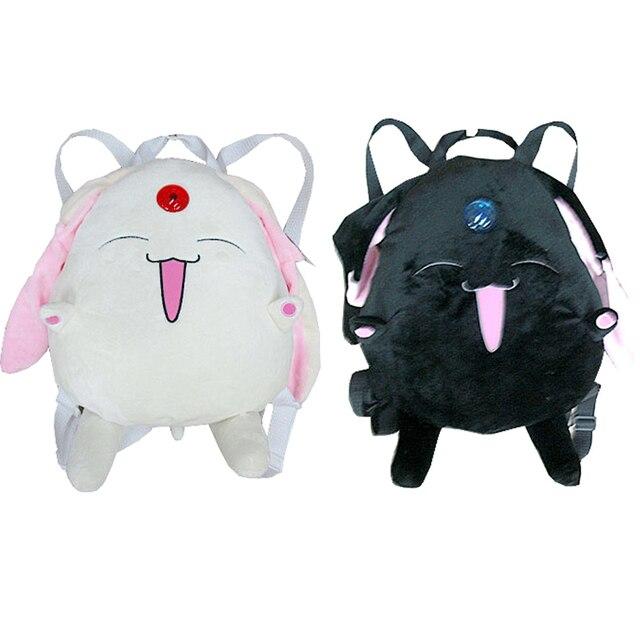 Cartoon Anime Tsubasa Chronicle Clamp MOKONA Plush Bag Backpack White/Black Soft Animal Plush Doll Figure Free Shipping