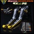 Logo(GSR) Gold+Titanium CNC Folding Extendable Motorcycle Brake Clutch Levers For Suzuki GSR750 2011 2012 2013 2014 2015 2016
