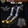 Logo GSR Gold Titanium CNC Folding Extendable Motorcycle Brake Clutch Levers For Suzuki GSR750 2011 2012