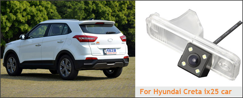 HYUNDAI CRETA IX25 CAMERA CAR DVD -