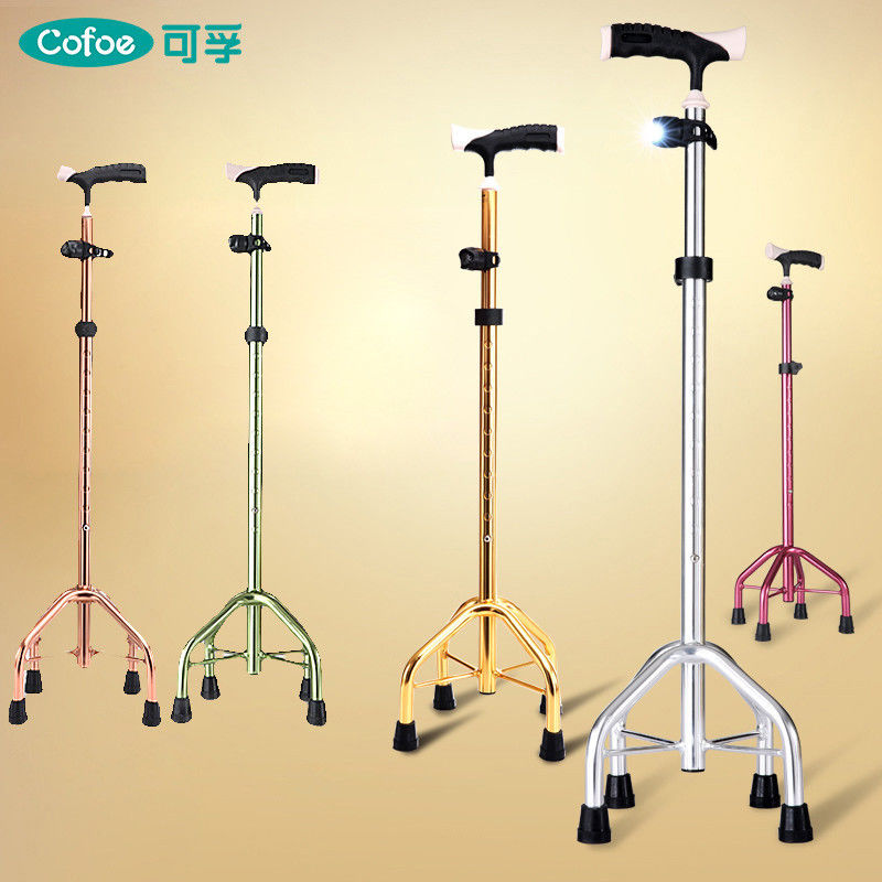 Cofoe NEW LED Light Aluminium Quad Cane Light Adjustable Height Portable Multifunction Walking Stick Antiskid Crutch For Elderly