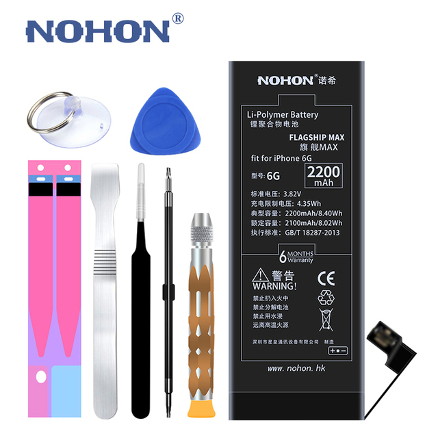 NOHON Mobile Battery for Apple iPhone 6 7 Plus 6P 7P iPhone6 2200mAh 3360mAh Bateria+Tools Sticker For iPhone 6 7 Plus Batteries