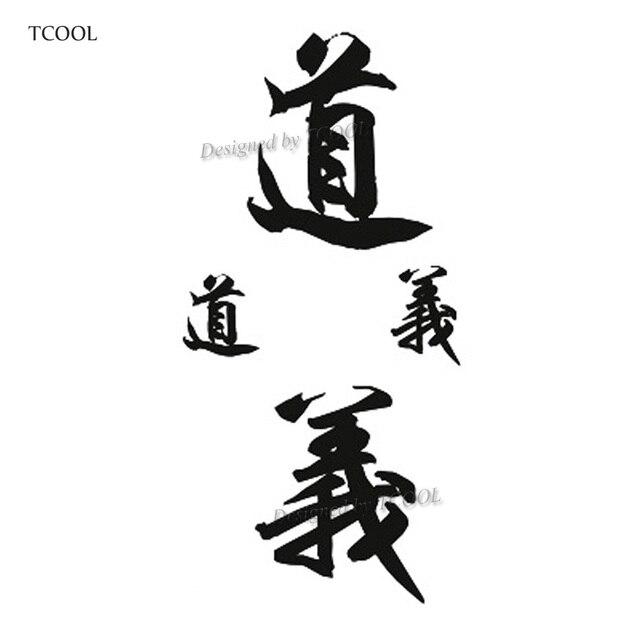 Tcool Chinois Lettre Etanche Tatouages Temporaires Autocollant
